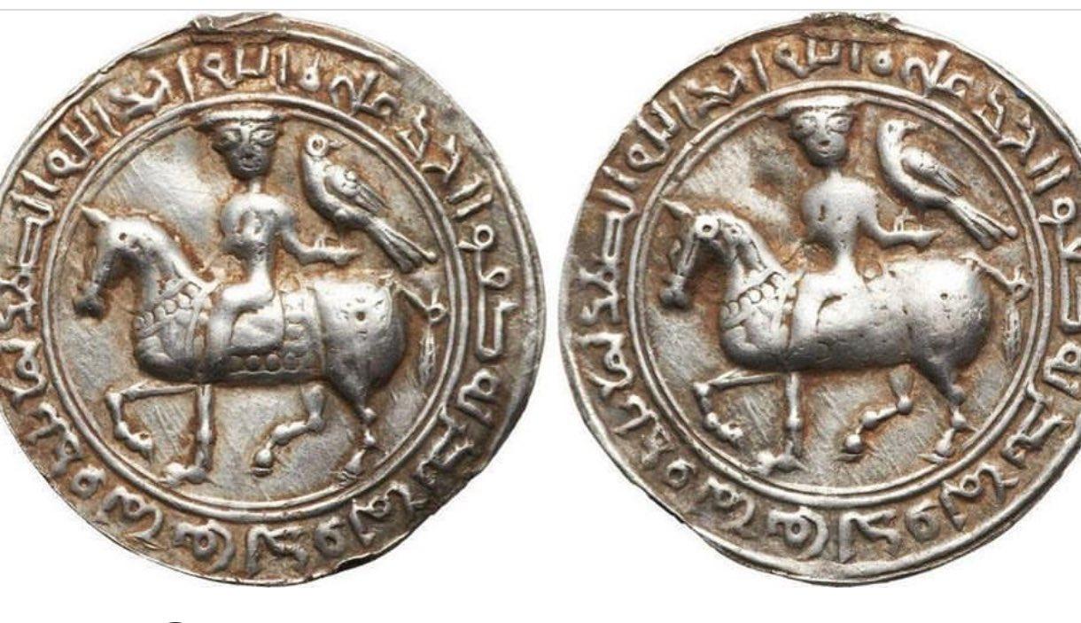12-13. yüzyıl Selçuklu parası