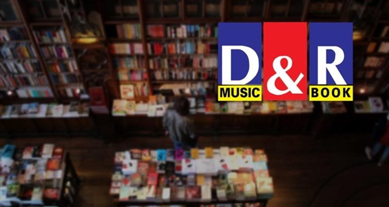 """Doğan Holding'e Ait """"D&R"""", Turkuvaz Grubu'na Satıldı"""