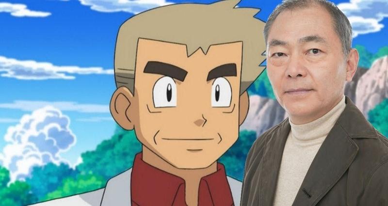 Pokémon'da Profesör Oak'ı Seslendiren Sanatçı Unshō Ishizuka Hayatını Kaybetti
